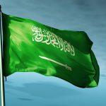 واجبات المواطن في المملكة العربية السعودية